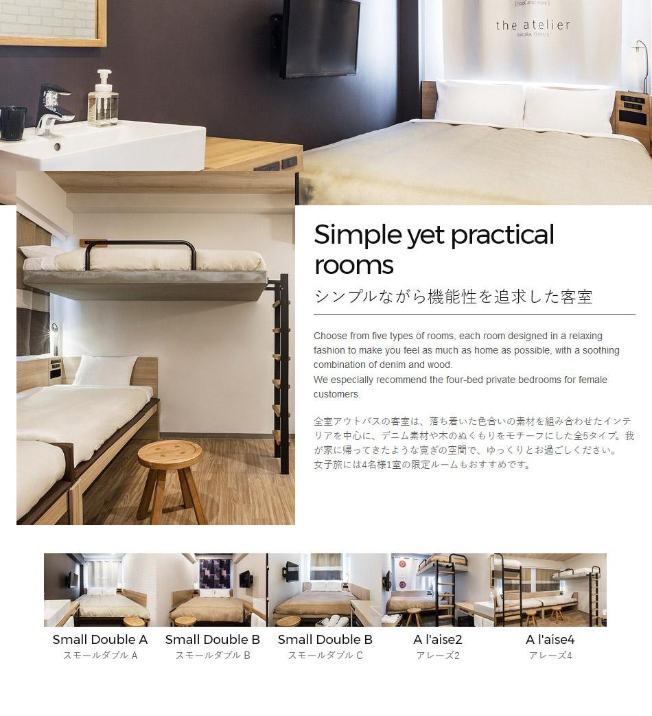 シンプルながら機能性を追求した客室